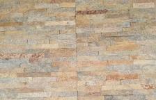 Rustic Quartzite Stacked Stone